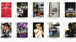 Interceltic Lorient's Festival: 10 collectors stamps
