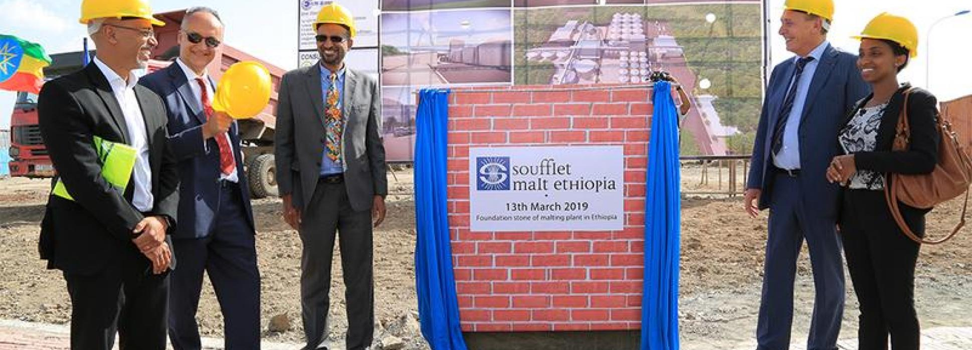 The Soufflet malting company continues its international expansion and sets up shop in Addis Ababa, Ethiopia